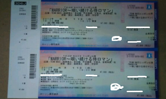 f:id:aile_strike:20120115222210j:image