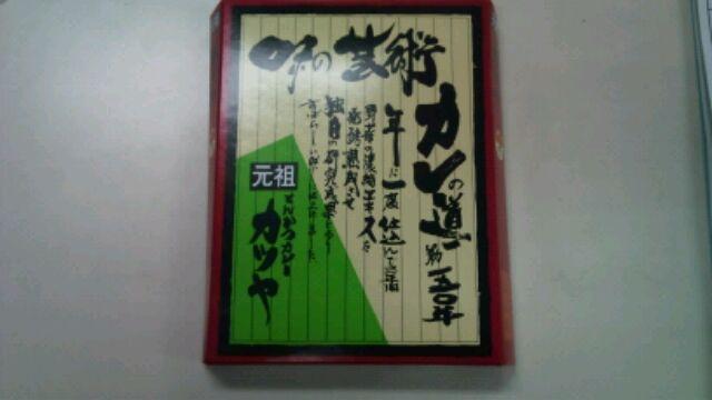 f:id:aile_strike:20120329233049j:image