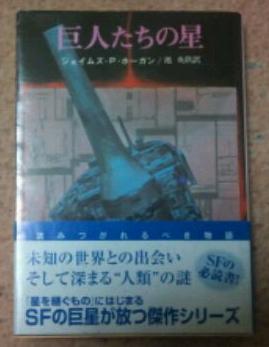 f:id:aile_strike:20120507213004j:image