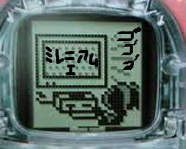 f:id:aile_strike:20120612193748j:image