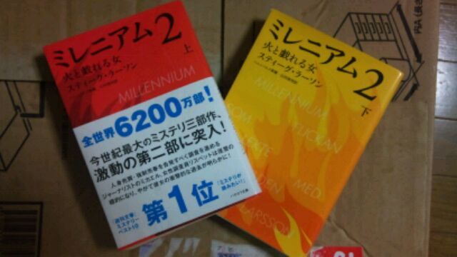 f:id:aile_strike:20120728215136j:image