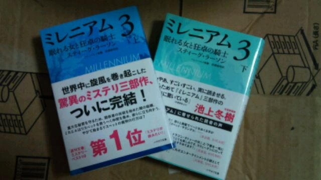 f:id:aile_strike:20120803214525j:image