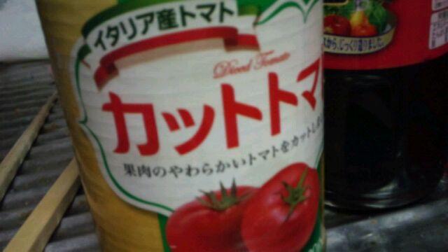 f:id:aile_strike:20120927191538j:image