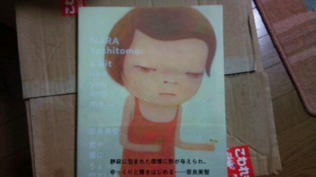 f:id:aile_strike:20121010192027j:image