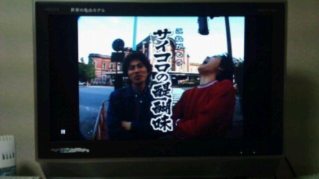 f:id:aile_strike:20121107114548j:image