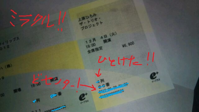 f:id:aile_strike:20121211195856j:image