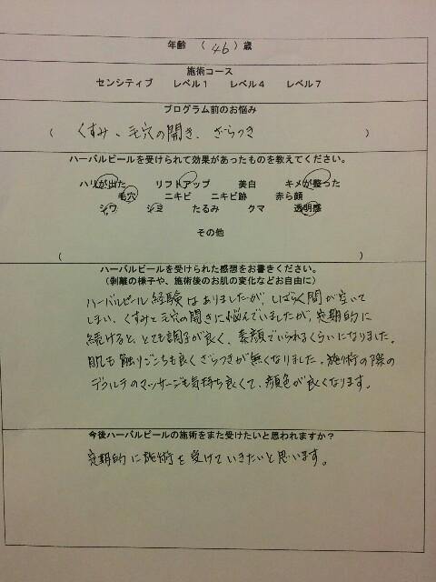 f:id:aimableako:20170208164004j:image