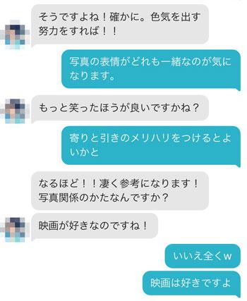 f:id:aimaimix:20160713030017j:plain