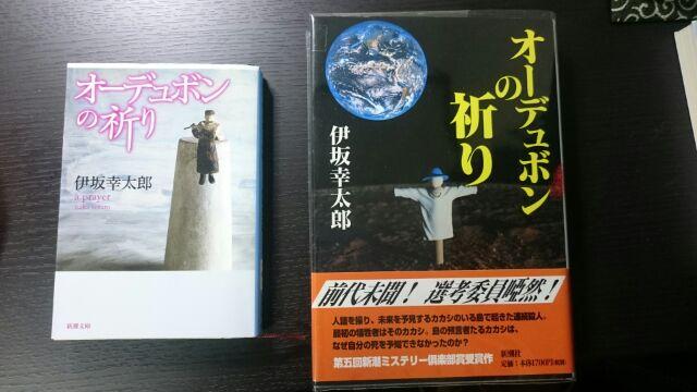 f:id:aimaru105:20170518220545j:plain