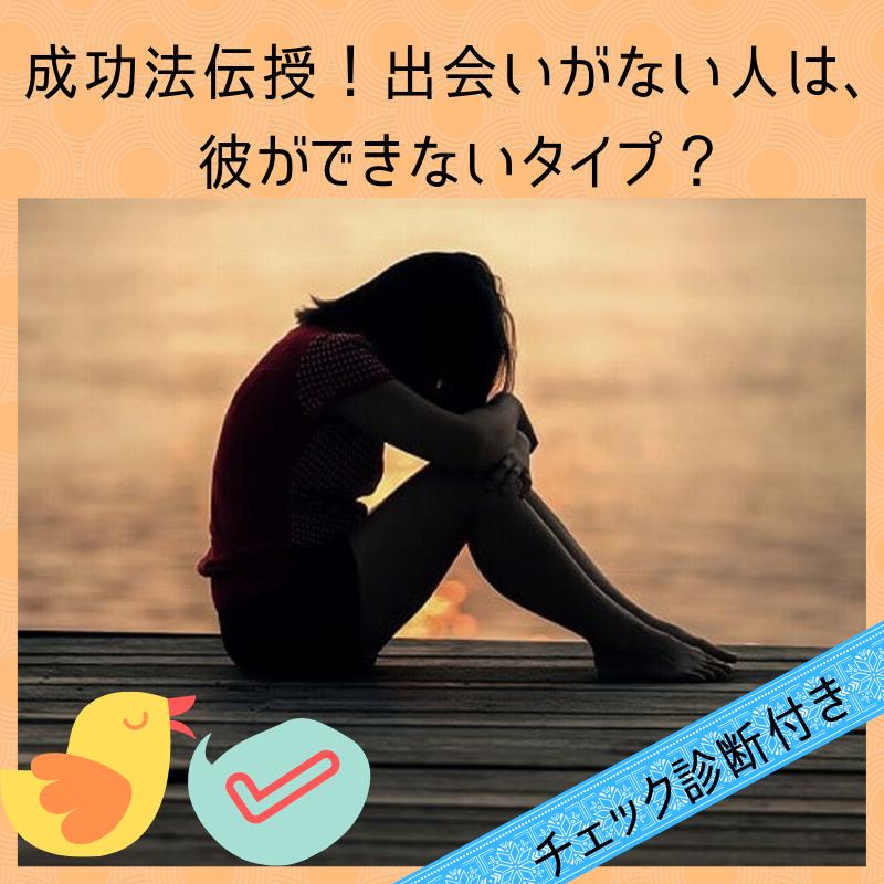 f:id:aimaru1115:20191018184123p:plain