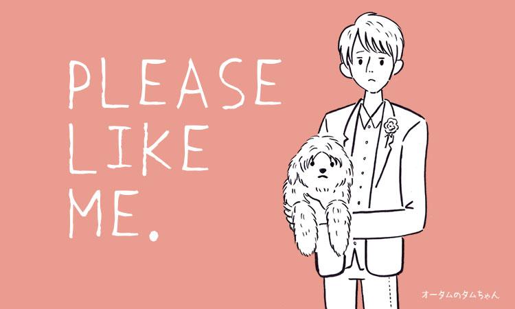 Please-Like-Meのジョッシュと犬