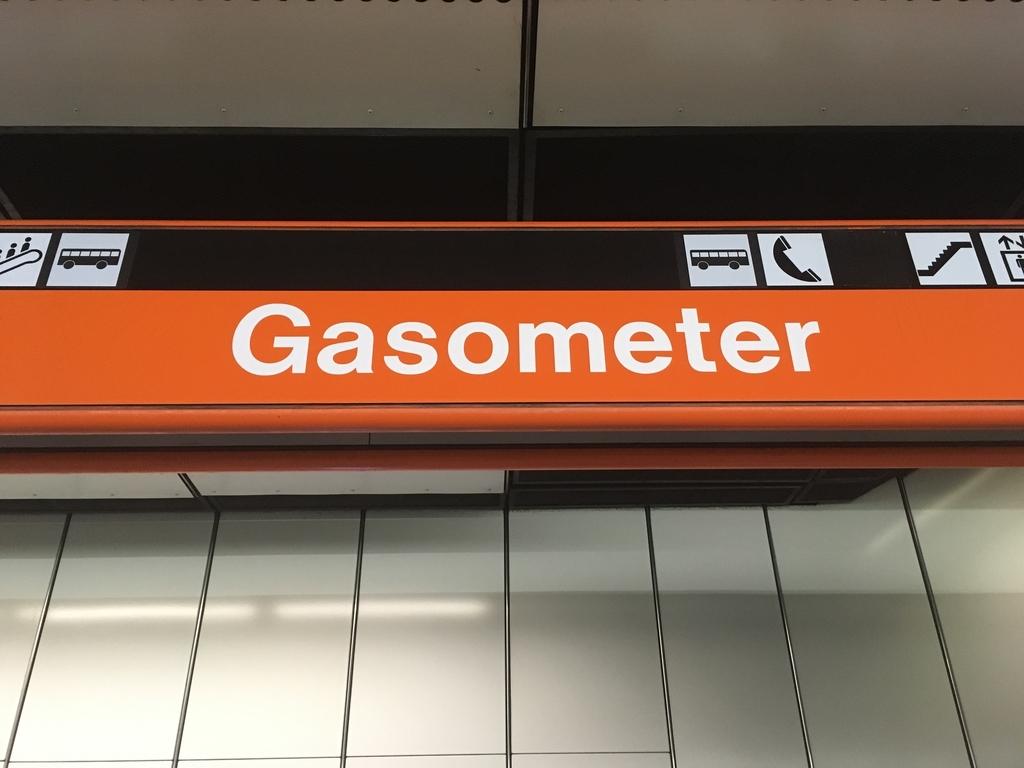ドイツ語の看板