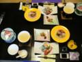 湯の山温泉 夕食(部屋食)