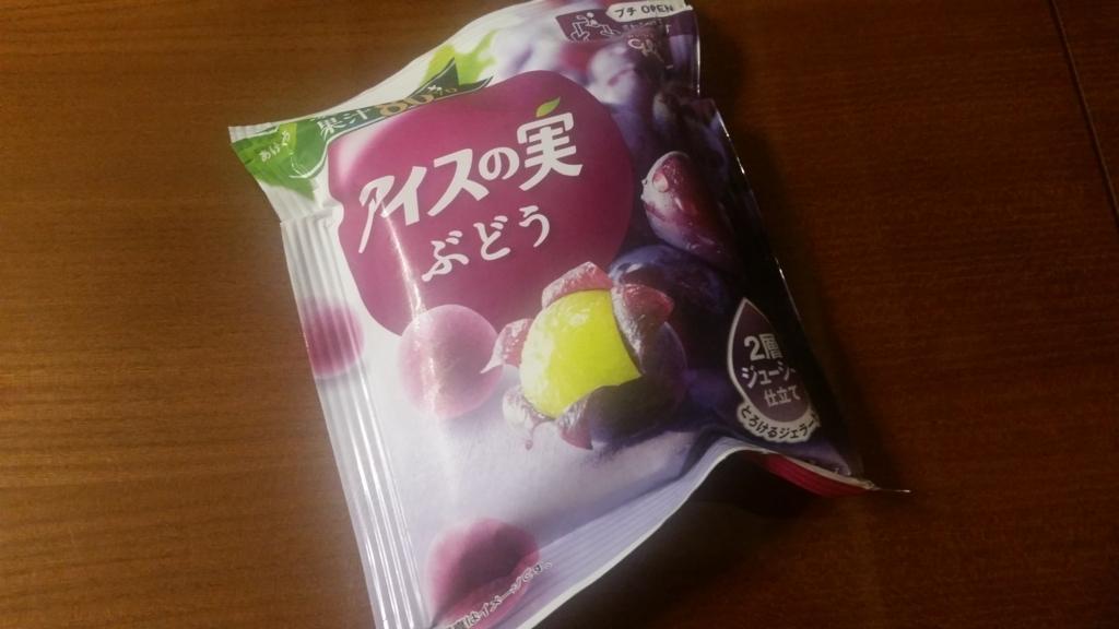 f:id:aimitsu:20170609200215j:plain