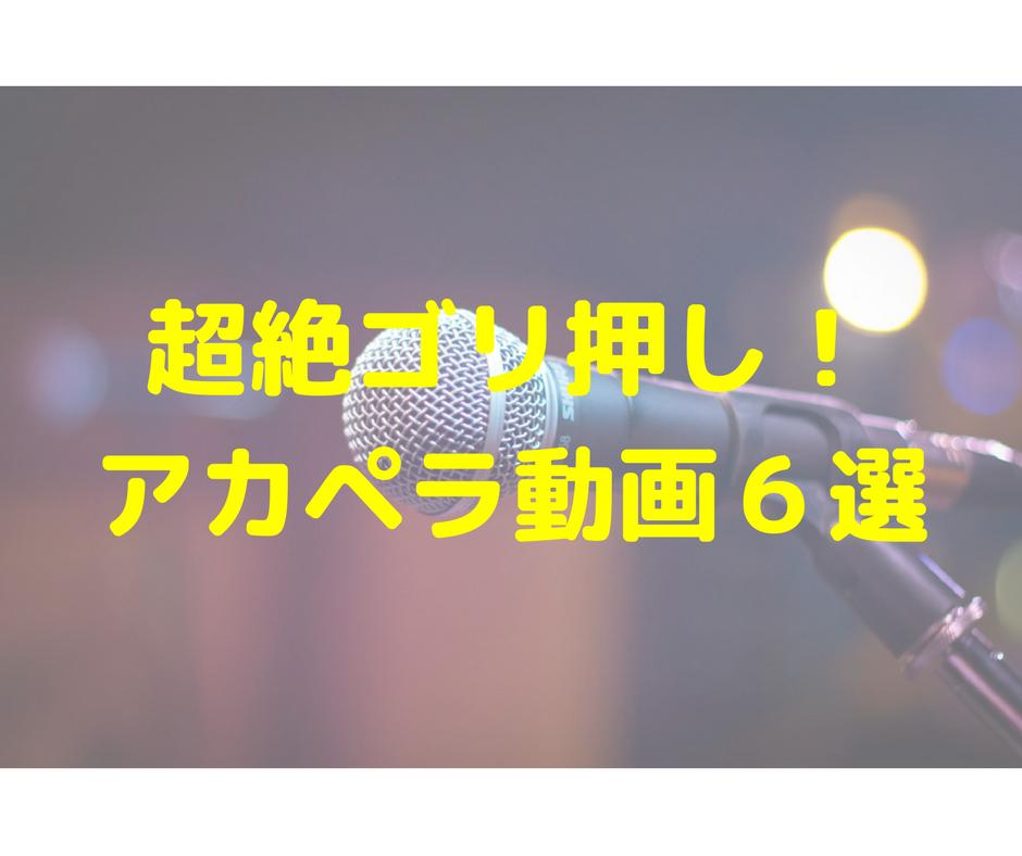 f:id:aimizu0610:20171214225557p:plain
