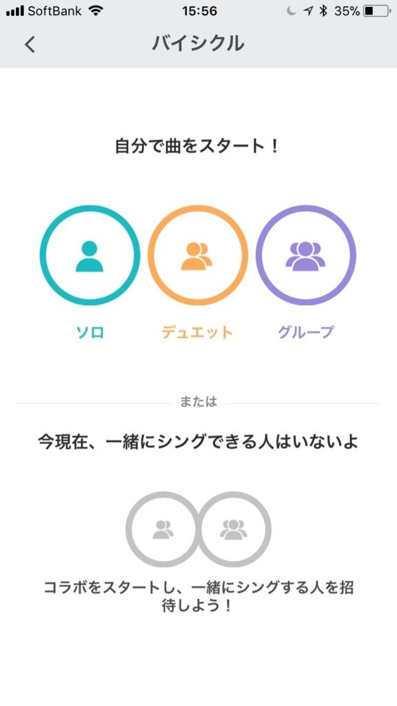 f:id:aimizu0610:20171216165152j:plain