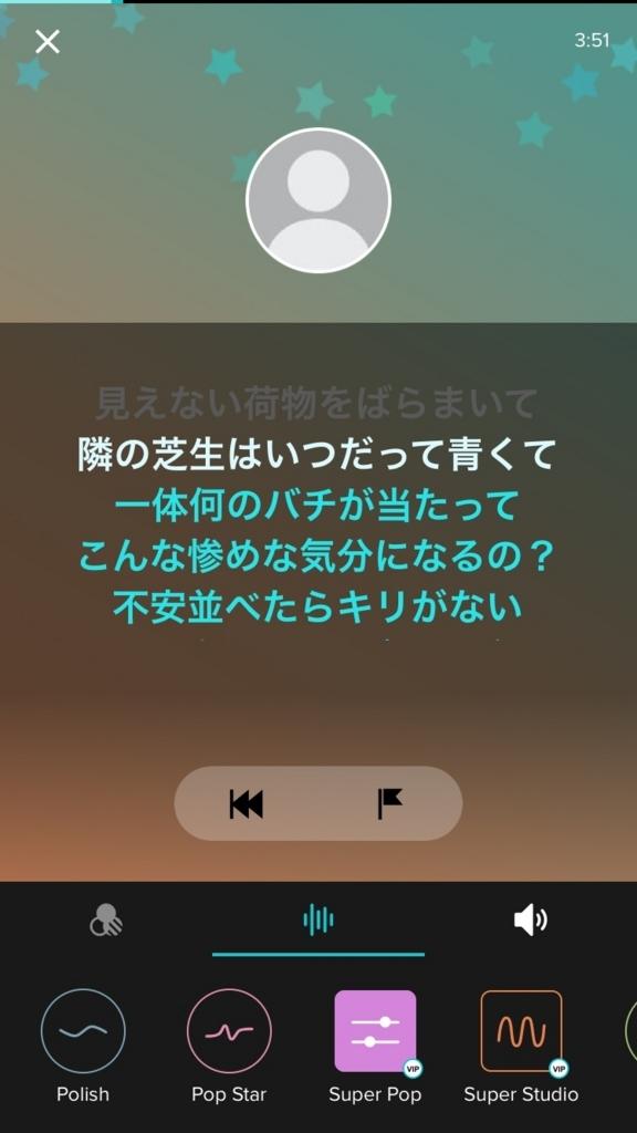 f:id:aimizu0610:20171216165242j:plain