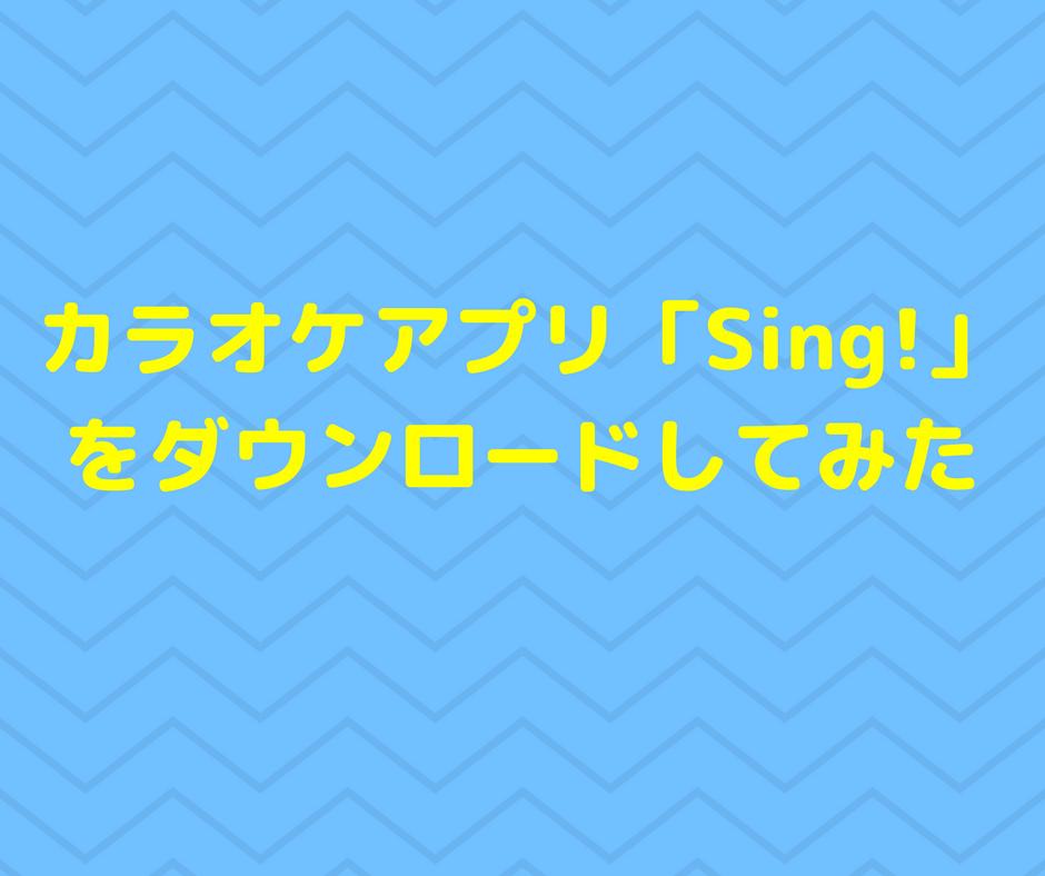 f:id:aimizu0610:20171216172340p:plain