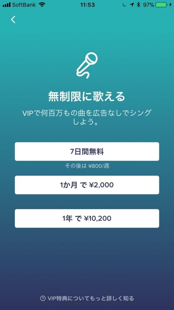 f:id:aimizu0610:20171217172224j:plain