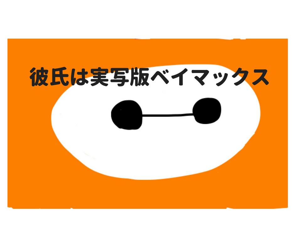 f:id:aimizu0610:20171217223547p:plain