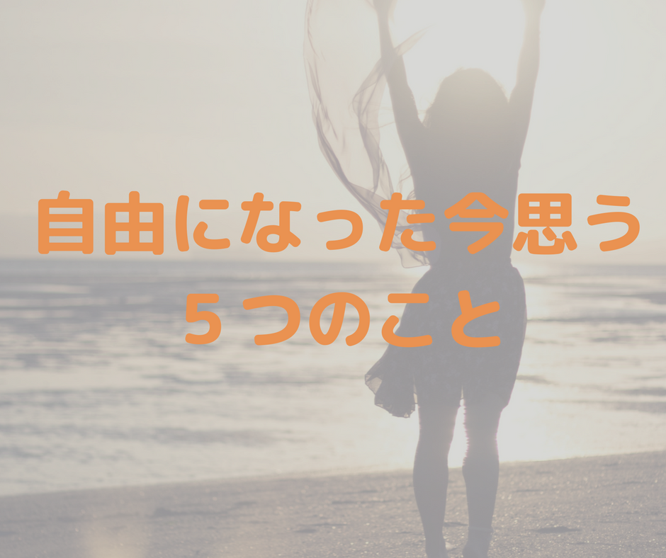 f:id:aimizu0610:20171222235837p:plain