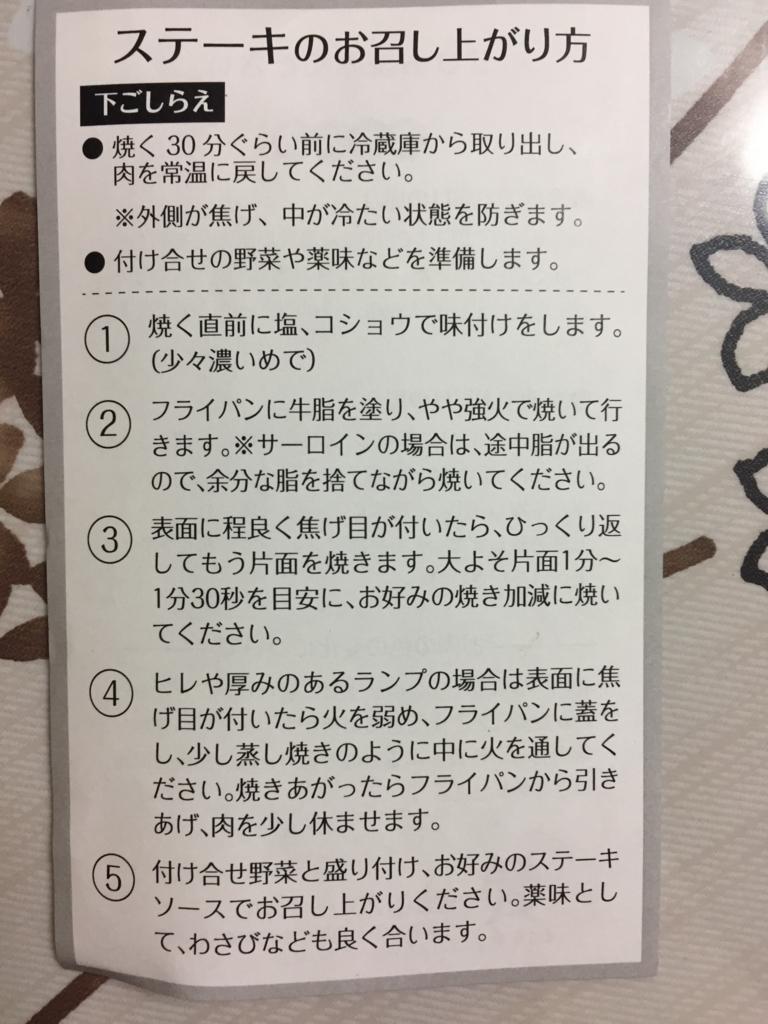 f:id:aimizu0610:20180103212824j:plain