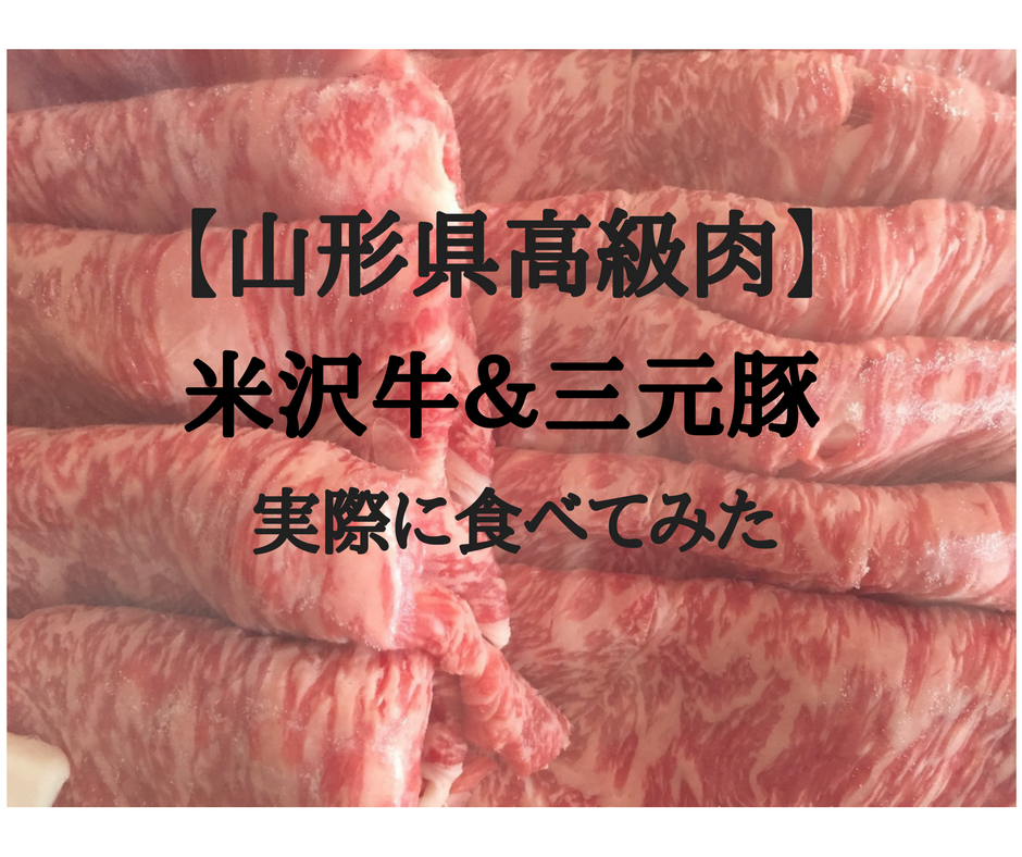 f:id:aimizu0610:20180103220740p:plain