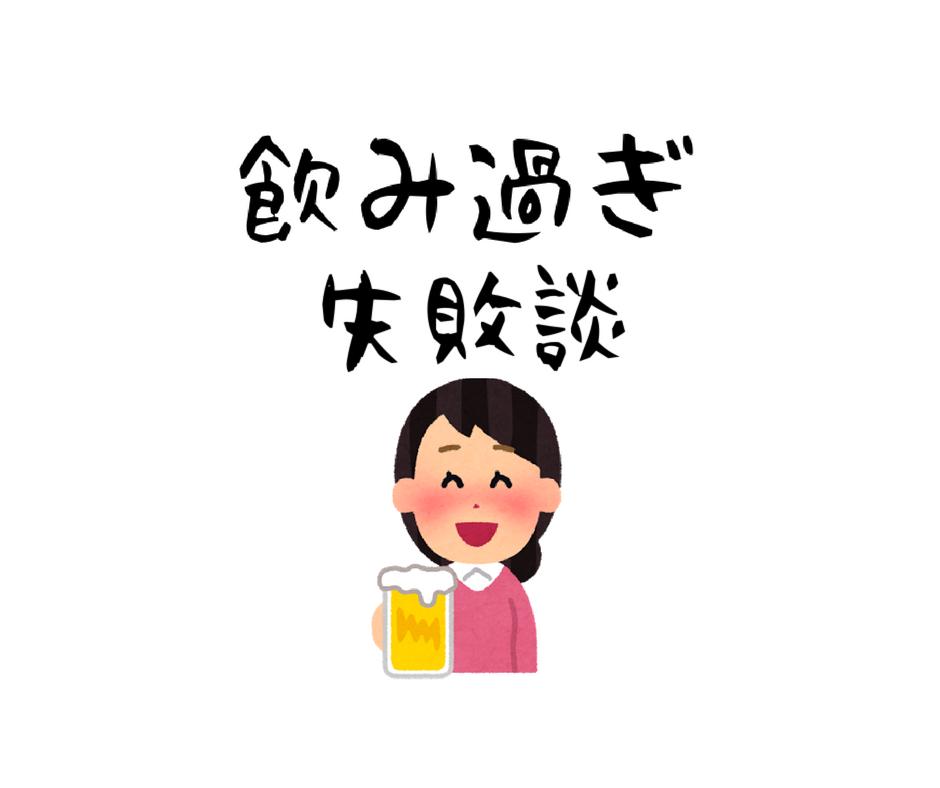 f:id:aimizu0610:20180104215211p:plain