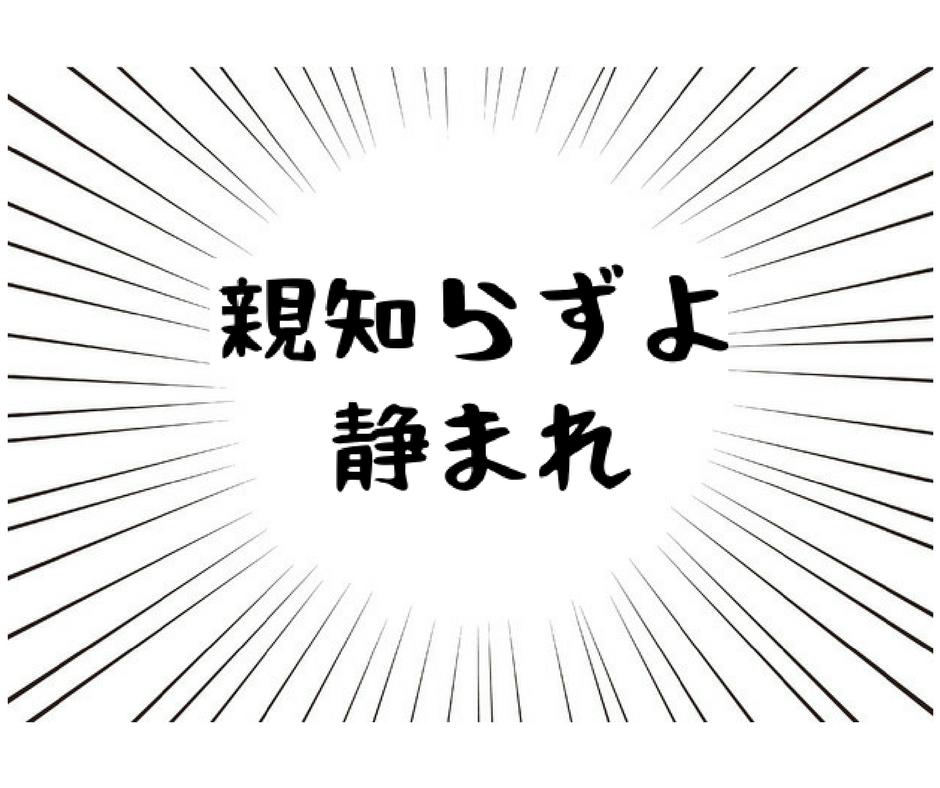 f:id:aimizu0610:20180105230720p:plain