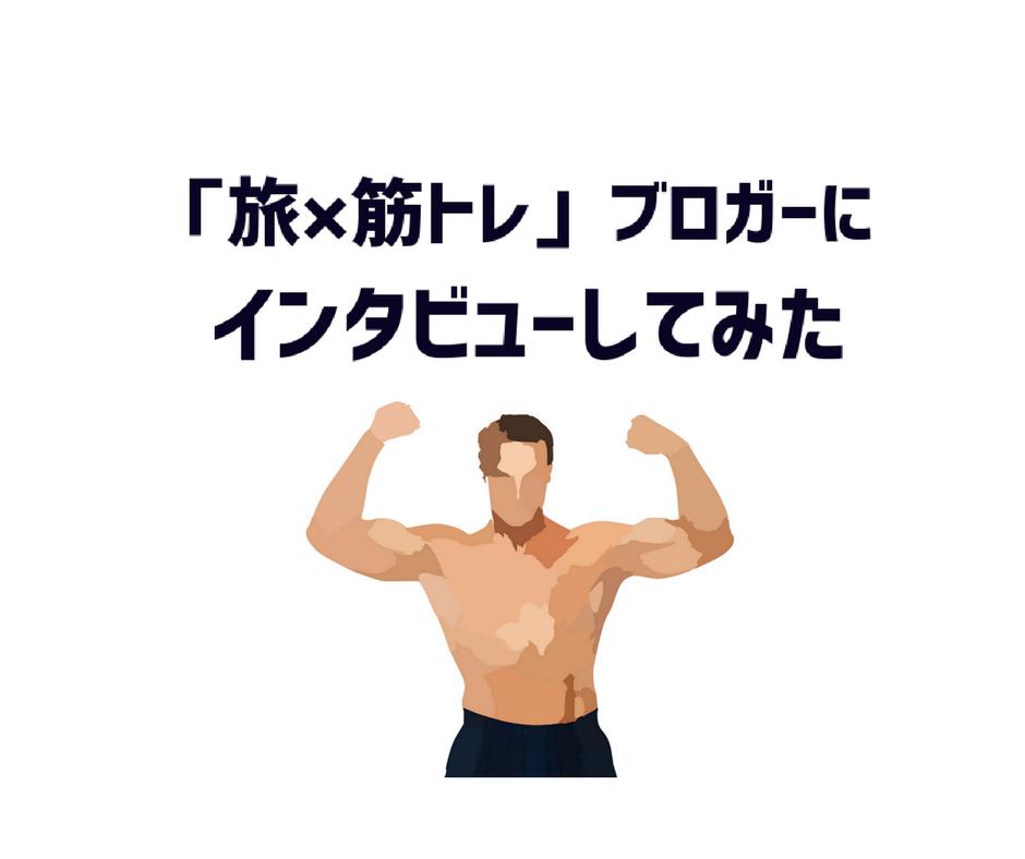 f:id:aimizu0610:20180109182946p:plain