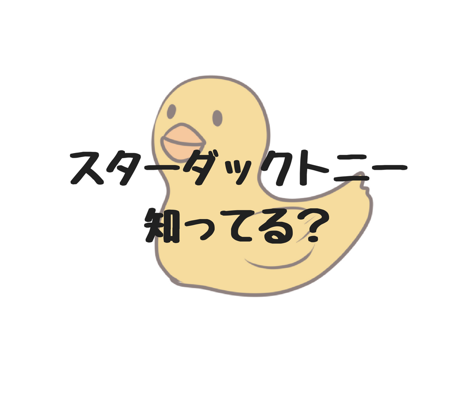 f:id:aimizu0610:20180112162833p:plain
