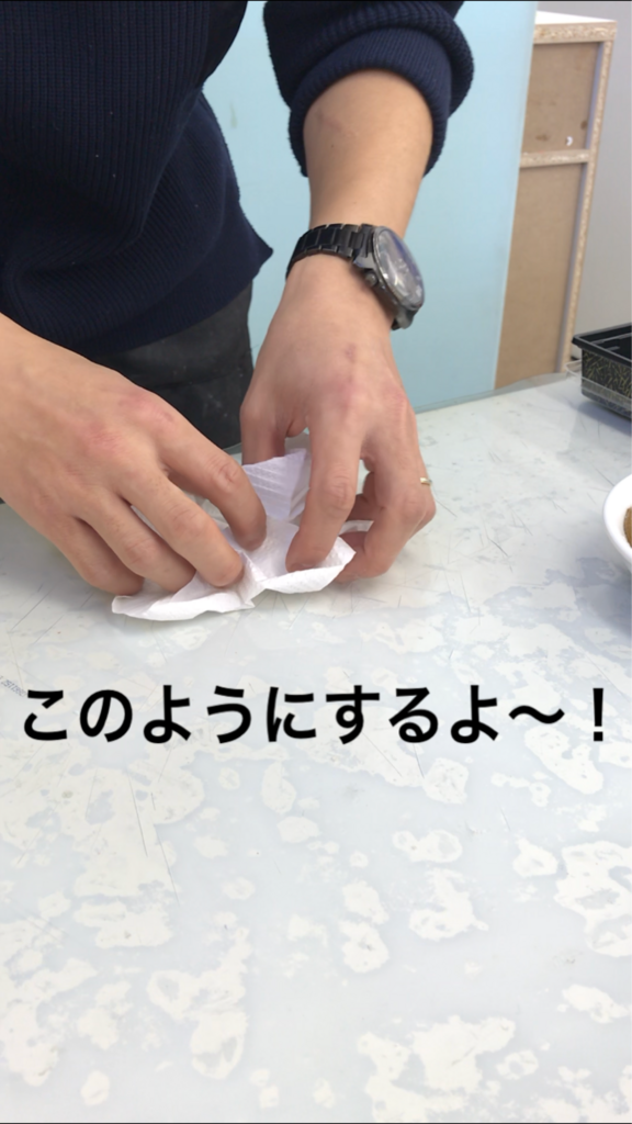 f:id:aimizu0610:20180114122136p:plain