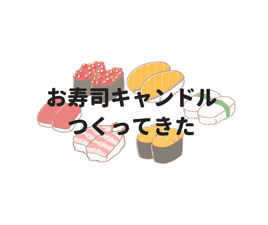 f:id:aimizu0610:20180114131401p:plain