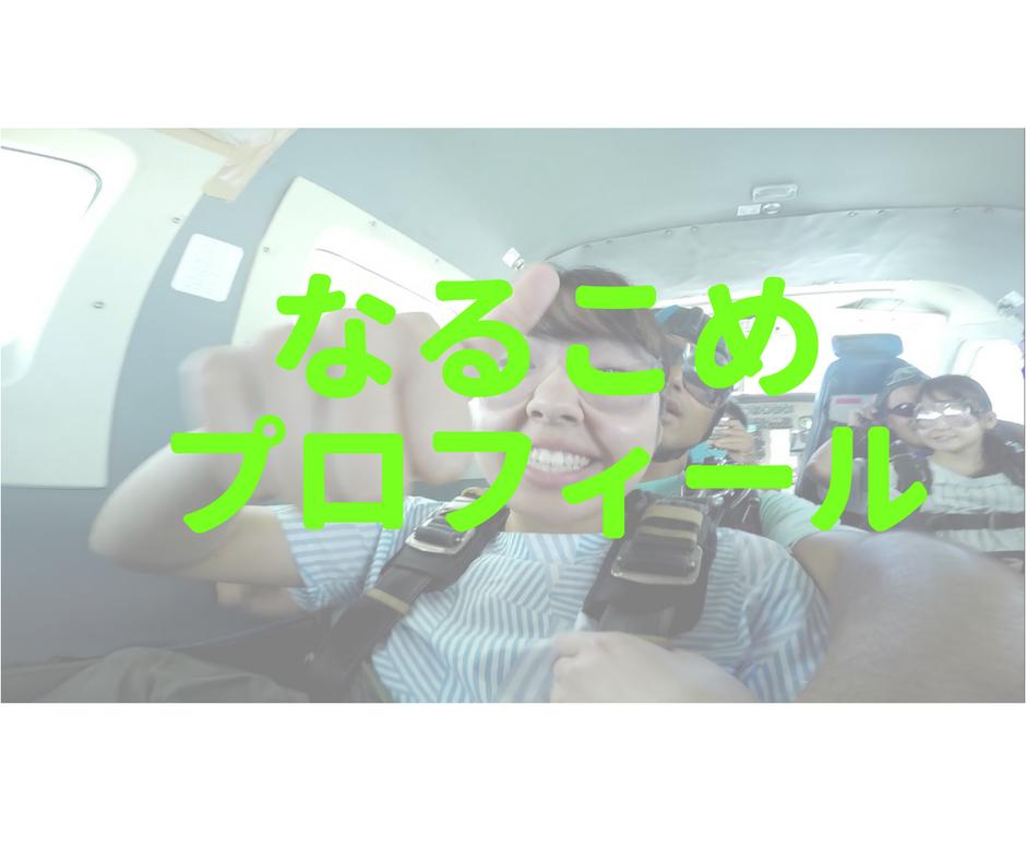 f:id:aimizu0610:20180115123510p:plain