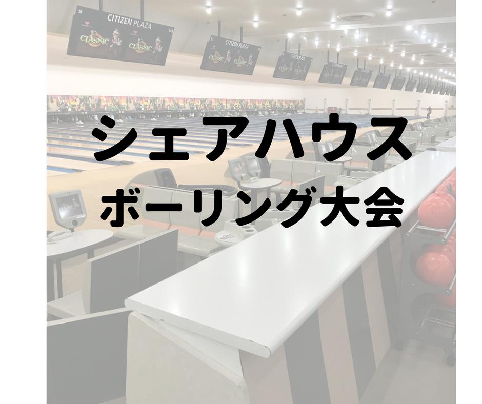 f:id:aimizu0610:20180115164817p:plain
