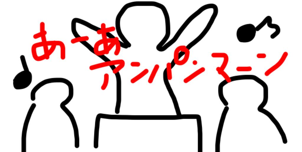 f:id:aimizu0610:20180116140233p:plain