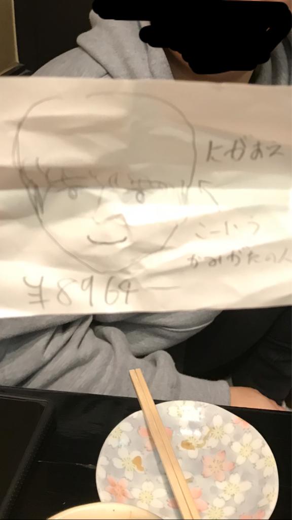 f:id:aimizu0610:20180116142111p:plain