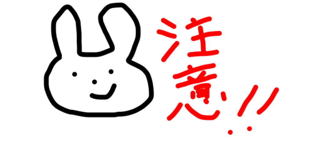 f:id:aimizu0610:20180121211900p:plain