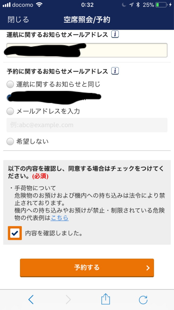 f:id:aimizu0610:20180122010233p:plain
