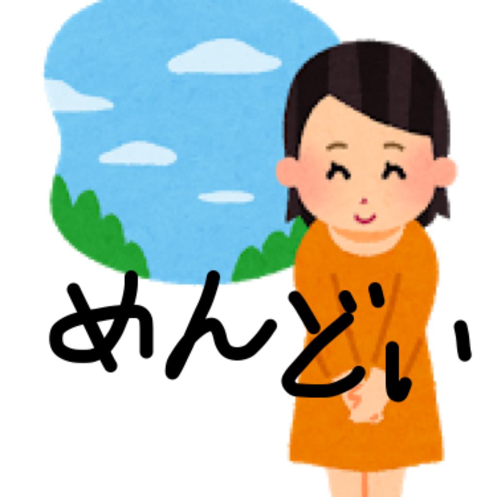 f:id:aimizu0610:20180123165431p:plain