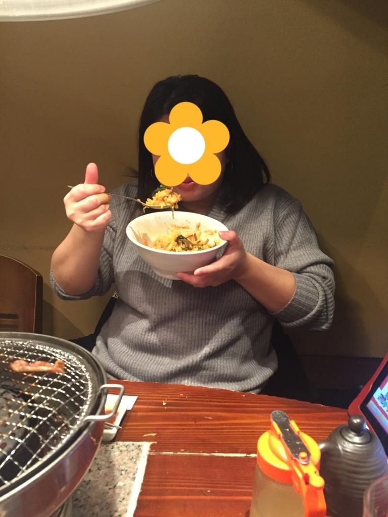 f:id:aimizu0610:20180124175323j:plain