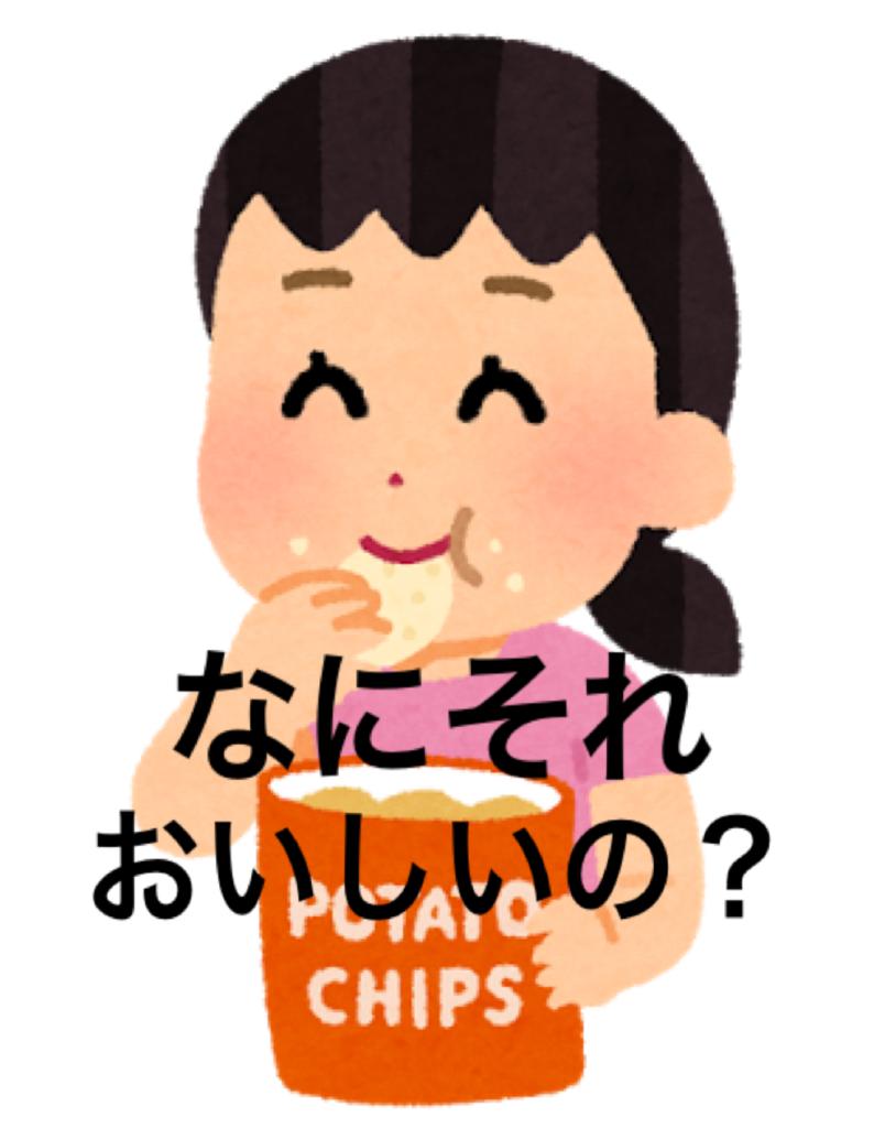 f:id:aimizu0610:20180124180159p:plain