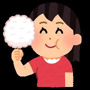 f:id:aimizu0610:20180124180511p:plain