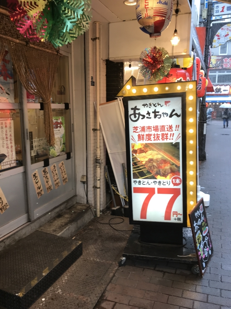 f:id:aimizu0610:20180125114853j:plain