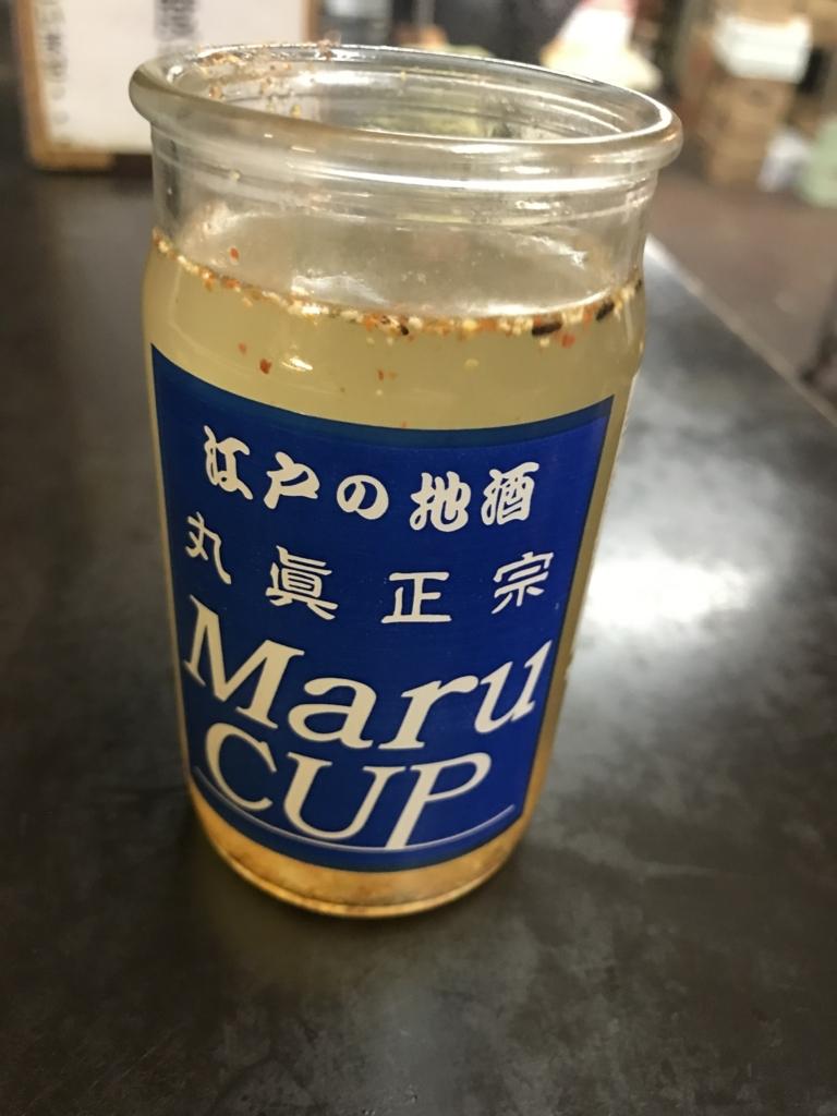 f:id:aimizu0610:20180125123432j:plain