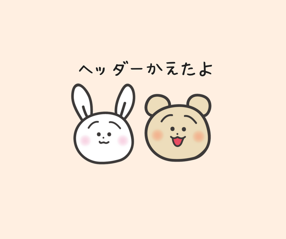f:id:aimizu0610:20180126124320p:plain