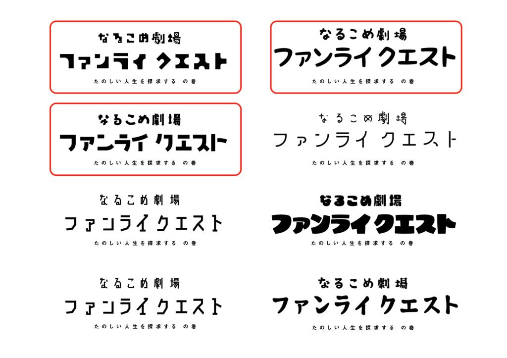 f:id:aimizu0610:20180126125012p:plain