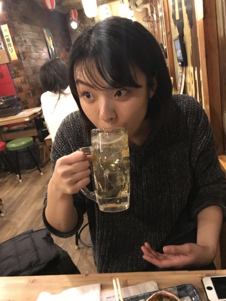 f:id:aimizu0610:20180205212528j:plain