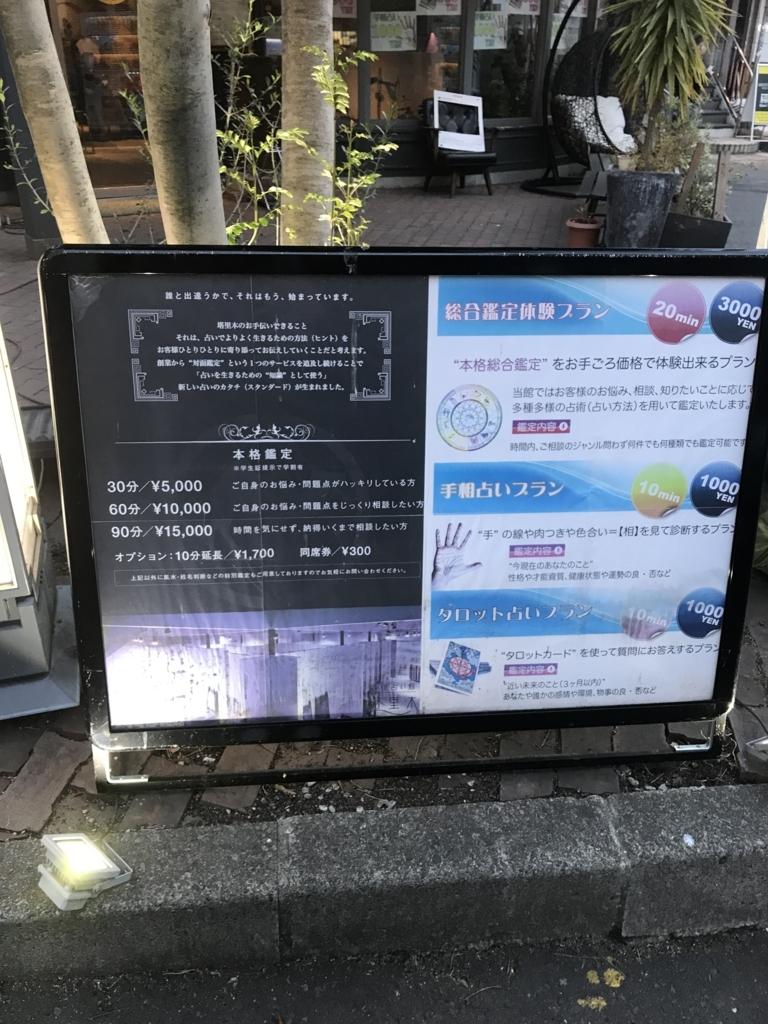 f:id:aimizu0610:20180206114127j:plain
