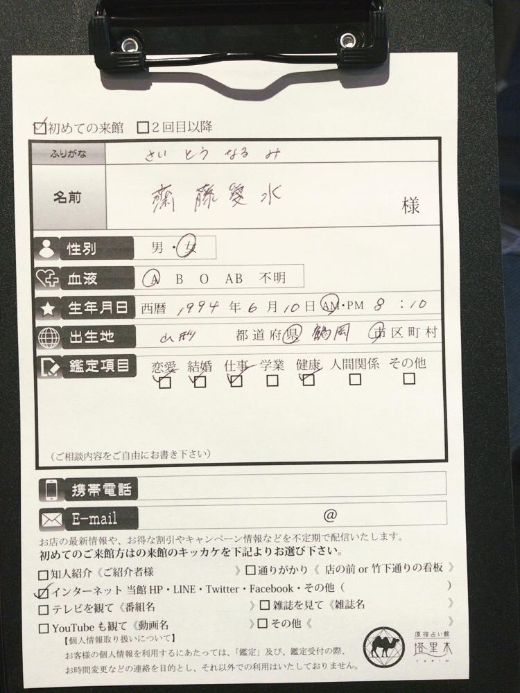 f:id:aimizu0610:20180206114548j:plain